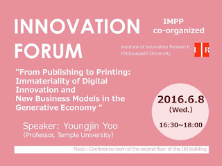 Forum 2016.6.8 Youngjin Yoo