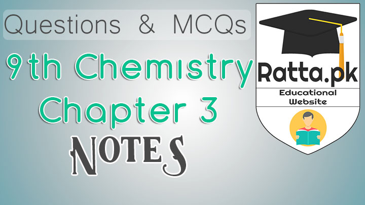 Matric 9th Chemistry Notes Chapter 3 - MCQs,Questions and Practicals