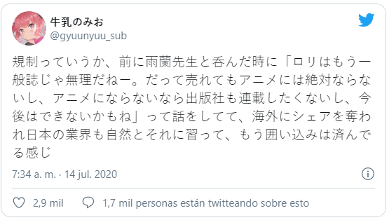 Twitter de Nomio Gyuunyuu, hablando sobre el tema