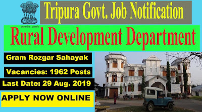 Tripura Government GRS Recruitment 2019