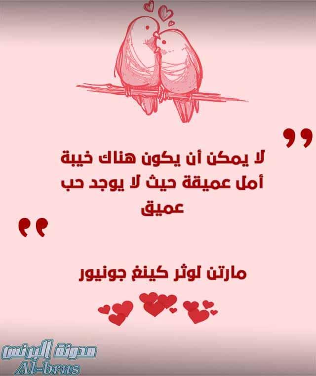 اقوال عن الحب (3)