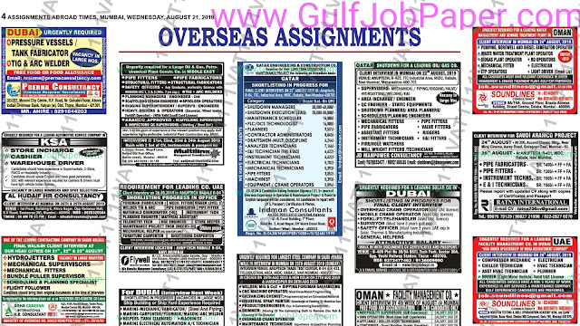 21 August【Assignments Abroad Times】