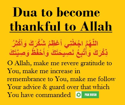 Dua for becoming thankful to Allah in Arabic and English