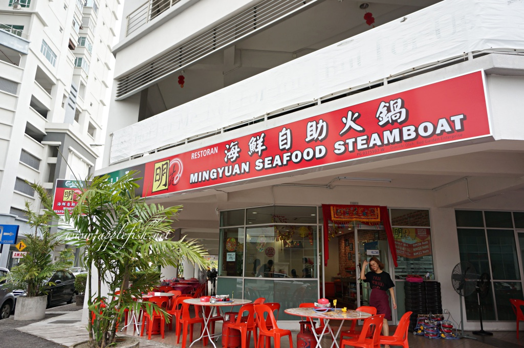 Image result for MingYuan Seafood Steamboat