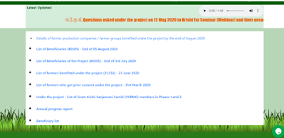 Pocra Progress Report 2021