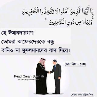 ইসলামিক লেখা পিকচার ২০২০ | লাভ লেখা পিকচার | ছন্দ লেখা পিকচার | বিরহের লেখা পিকচার