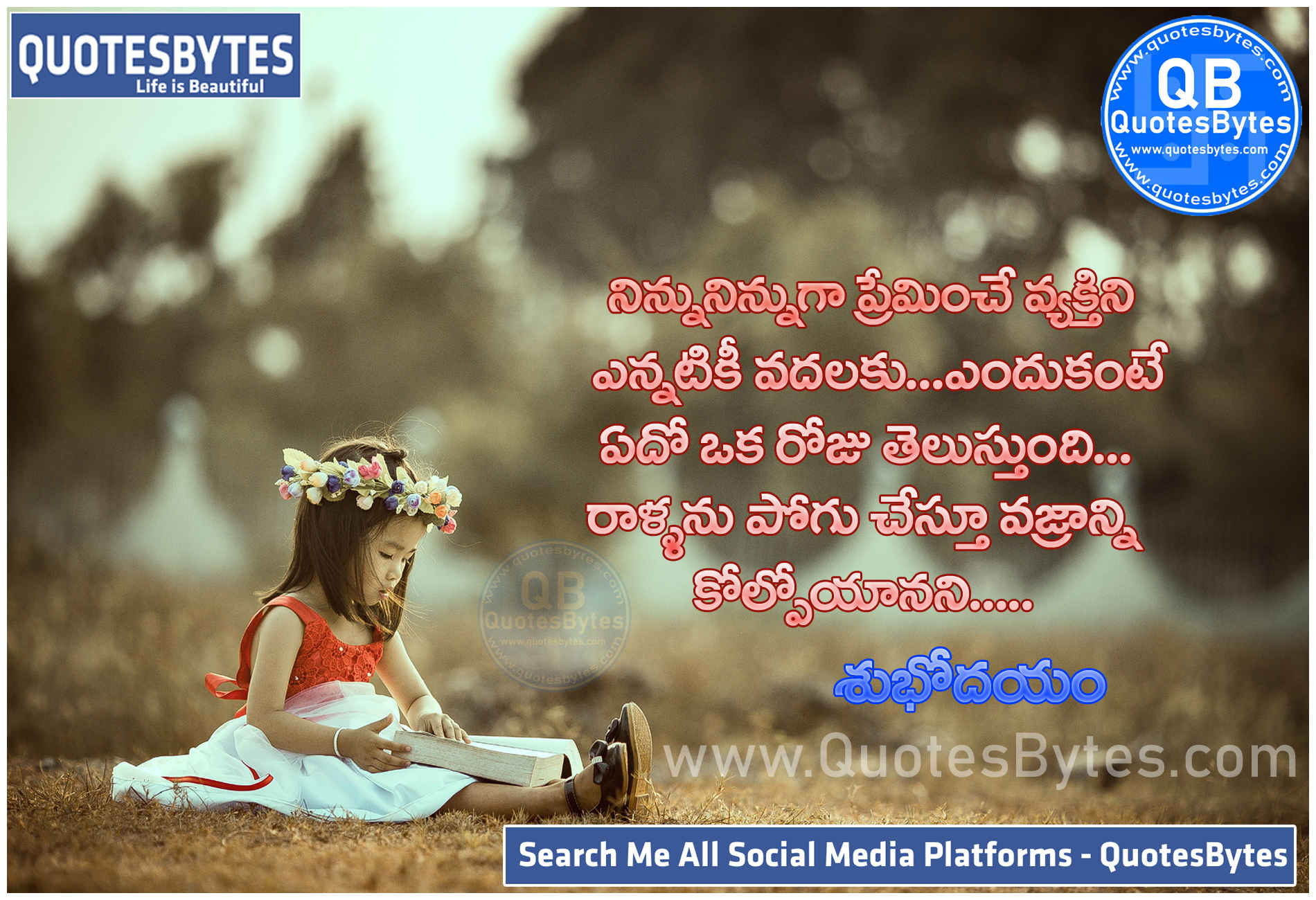 Latest Telugu Good Morning Quotations,telugu good morning quotations,telugu good morning quotations download,latest telugu good morning images,good morning quotations in telugu,Best inspirational Good morning quotes in Telugu, Best Quotes About Life,quotesbytes,inspirational quotes, Life Quotes — Inspiring the Happy, Good and Funny in Life,motivational quotes,kannada motivational words,life quotes in telugu,motivational quotes in tamil,motivational quotes in kannada,subhodayam telugu,good morning motivational quotes in tamil,truth quotes images in hindi,motivational quotes in malayalam,love quotes in telugu,images of life lessons quotes,victory quotes,telugu good night kavithalu sms,funny telugu kavithalu,inspirational quotes in telugu,subhodayam images,subhodayam telugu images,motivational quotes in telugu,love quotes images kannada,goodnight images malayalam,inspirational quotes in telugu with images,good night kannada thoughts,success quotes in telugu,inspirational quotes in malayalam,marriage wishes in telugu quotes,motivational quotes telugu, telugu love quotations free download,tamil inspirational quotes,good morning malayalam sms,funny kavithalu in telugu,best quotes in telugu,life motivational quotes in tamil,moral quotes in telugu,subhodayam photos, MOTIVATIONAL QUOTES TO REACH YOUR POTENTIAL EACH DAY, Inspirational Motivational Quotes To Inspire You To Greatness,motivational quotes tamil,Telugu animutyalu, Telugu sooktulu, telugu motivational quotes text, shubhodayam greetings wishes messages in telugu,best telugu Goood morning success Quotes with goal setting sms text messages for whatsapp,good morning god images in telugu,love quotations,Latest Telugu good morning quotations for friends about win life goal settings,Quotes ideas | quotes, great quotes, inspirational quotes, telugu,malayalam love quotes in english, whatsapp dp images for girl with quotes in telugu,inspiring telugu quotes,motivational quotes in tamil images,good night images in kannada down