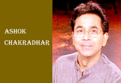ashokchakradharkikavita