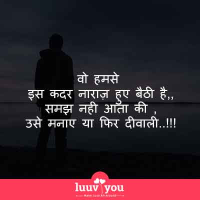 miss you new status in hindi