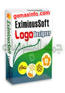 تحميل برنامج تصميم اللوجوهات | EximiousSoft Logo Designer Pro 3.60