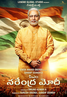 PM Narendra Modi First Look Posters 1