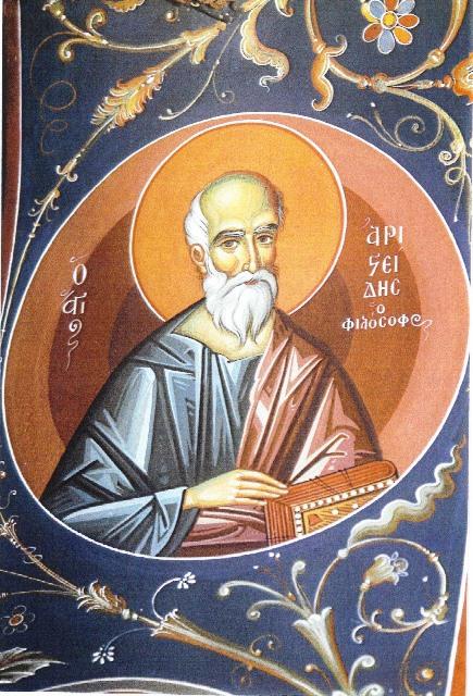 μνήμη και του φιλοσόφου και Μάρτυρος, Αγίου Αριστείδου