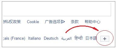 facebook in english language