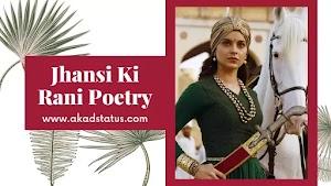 Beautiful Jhansi Ki Rani Poetry in Hindi