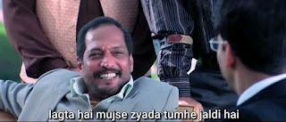 Lagta hai mujhse zyada tumhe jaldi hai, Nana Patekar as Uday Shetty | best welcome movie meme templates & dialogue