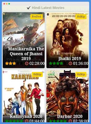 OkJatt-Com-Bollywood-Movies-in-Hindi