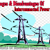 Advantages and Disadvantages of Interconnected Power System