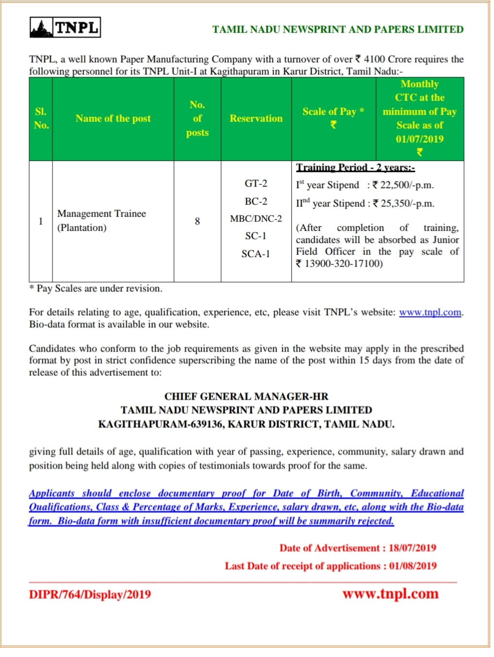 TNPL Management Trainee (Plantation) Vacancy 2019 Tamil Nadu Newsprint And Papers Limited