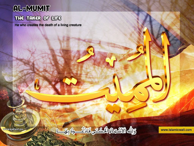 61. اَلْمُمِيتُ [ Al-Mumeet ] 99 names of Allah in Roman Urdu/Hindi