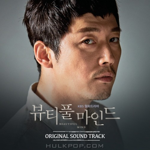 Various Artists – Beautiful Mind ORIGINAL SOUND TRACK