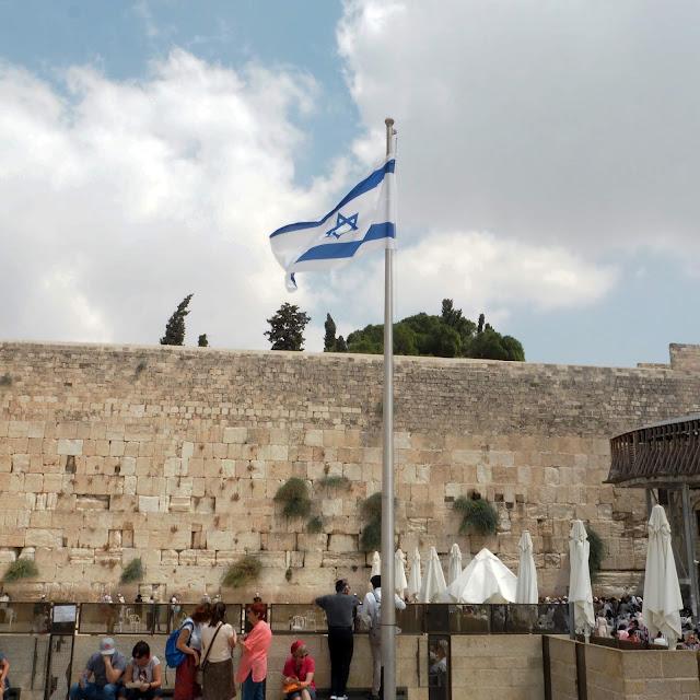 Múr nárekov Izrael