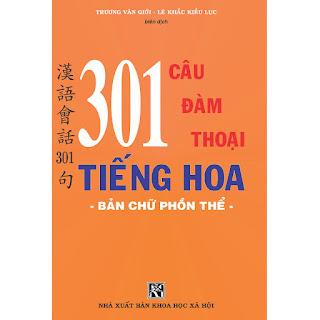 301 Câu Đàm Thoại Tiếng Hoa - Bản Chữ Phồn Thể ebook PDF-EPUB-AWZ3-PRC-MOBI