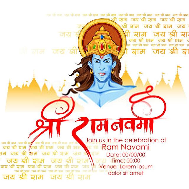 Shree Ram Navami image wish 2020 in hindi