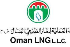 وظائف شاغرة في الشركة العمانية للغاز الطبيعي المسال Oman LNG L.L.C.