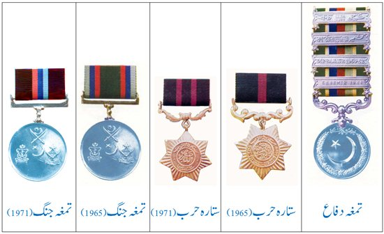 pak-military-medals