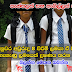 8 Years Boy And Girl Kandy