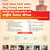 National Pension Scheme | maandhan.in/vyapari