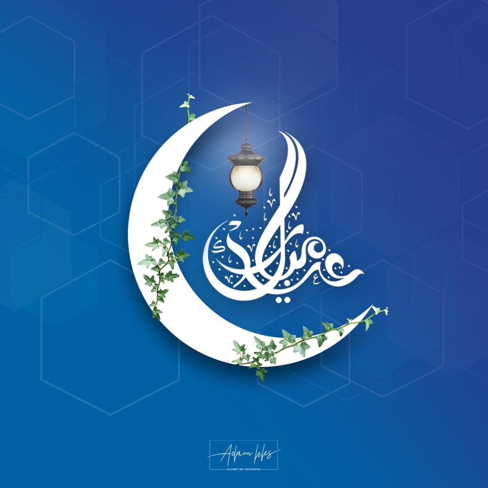 اجمل خلفيات عيد مبارك صور عيدكم مبارك 2020 المصمم ادم حلس