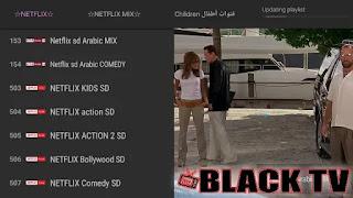 تطبيق Black Tv Pro مع كود تفعيل لمشاهدة القنوات مجانا 2021