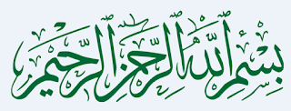tulisan arab bismillah untuk undangan