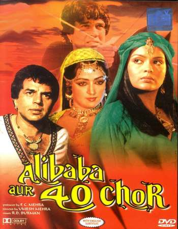 Poster Of Alibaba Aur 40 Chor 1980 Hindi 720p DVDRip x264 Watch Online Free Download downloadhub.net