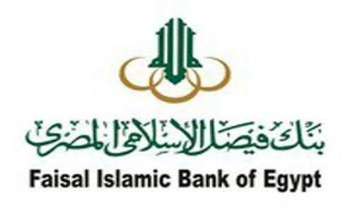 وظائف بنك فيصل الاسلامى لحديثى التخرج 2021