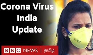Treatment தந்த மருத்துவருக்கு கொரோனா | Corona Virus in India – detailed updates