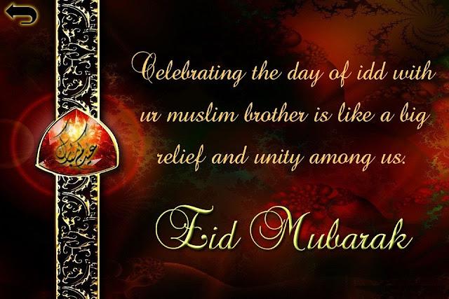 Shayri Eid Ki