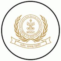 MSSC Security Guard Recruitment  Online Form 2020