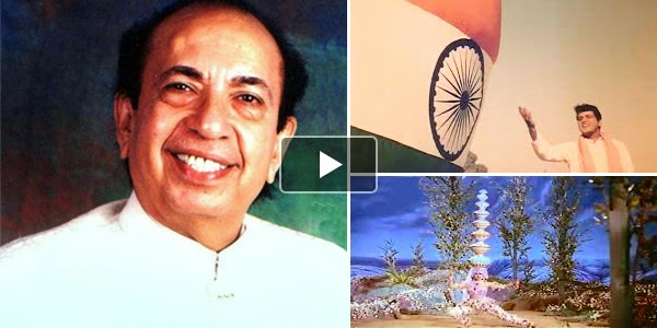Listen to Mahendra Kapoor Songs on Raaga.com