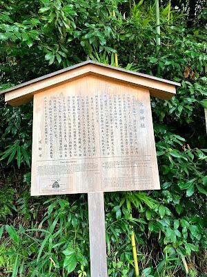 #大岩神社 #廃神社 #大岩山