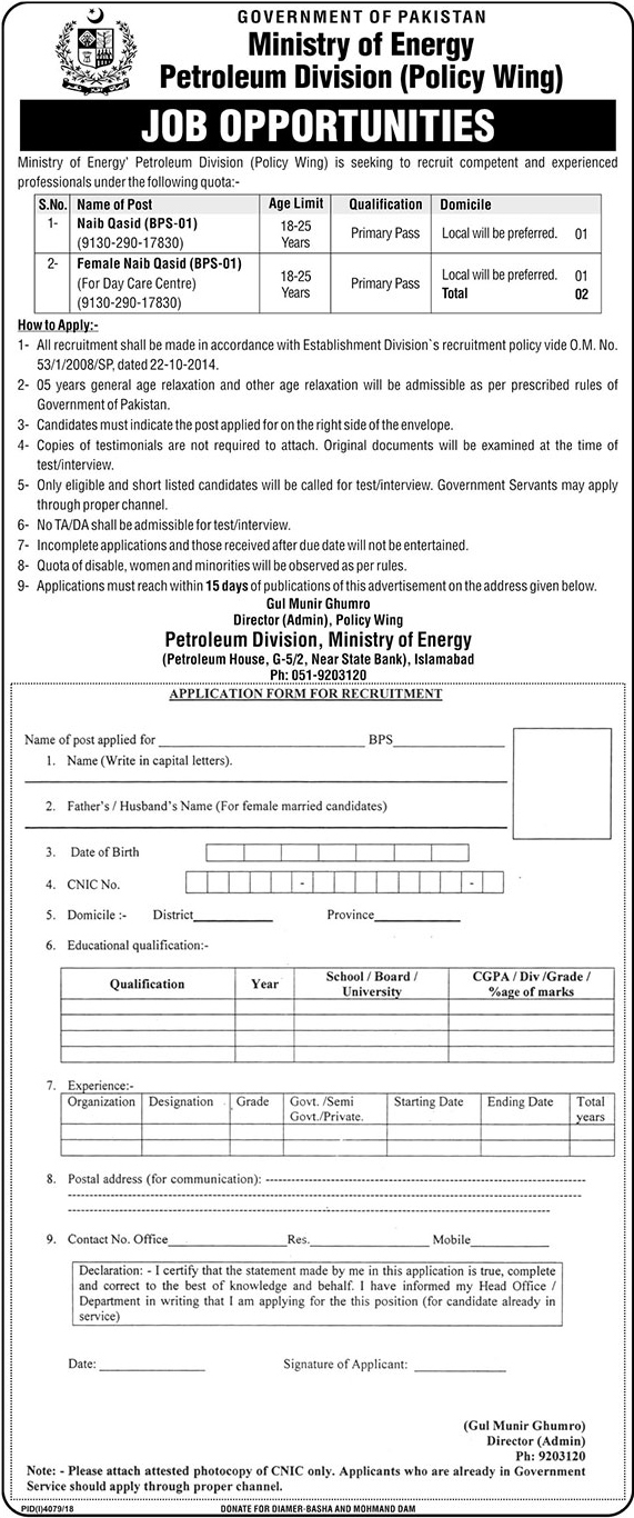 Jobs In Ministry Of Energy Petroleum Division Islamabad March 2019