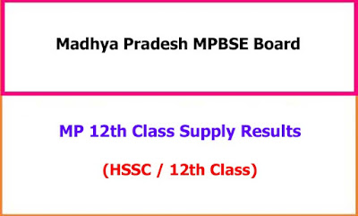 MP 12th Class Supplementary Exam Results