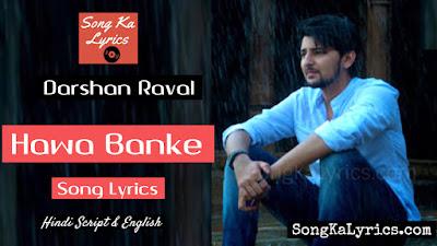 hawa-banke-lyrics-nirmaan