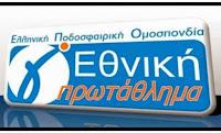 g ethniki 2018-2019