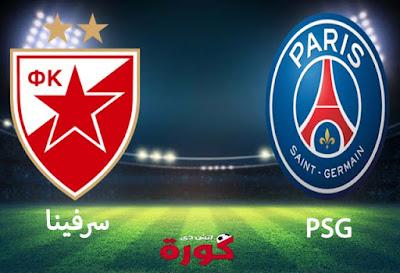بث مباشر مشاهدة مباراة باريس سان جيرمان والنجم الأحمر اليوم