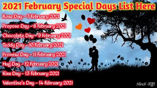 2021 February Special Days List Images