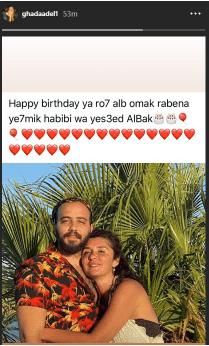 غادة عادل مع ابنها الأكبر فى عيد ميلاده