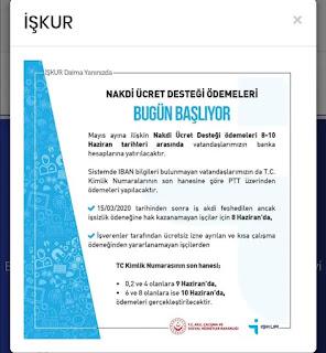 طريقة تسجيل في مكتب İŞKUR الأيشكور للعمل وتعلم مهنة أو تعلم اللغة مجاناً