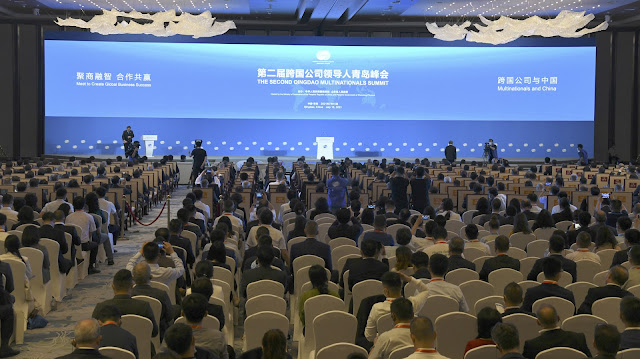 he venues of the Second Qingdao Multinationals Summit.